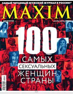 Maxim - русское издание 9 / 2020