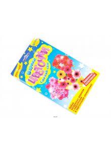 НАБОР ВОЗДУШНЫХ ШАРИКОВ латексных 3 шт. + наклейки «Цветочки» (арт. 10814716)