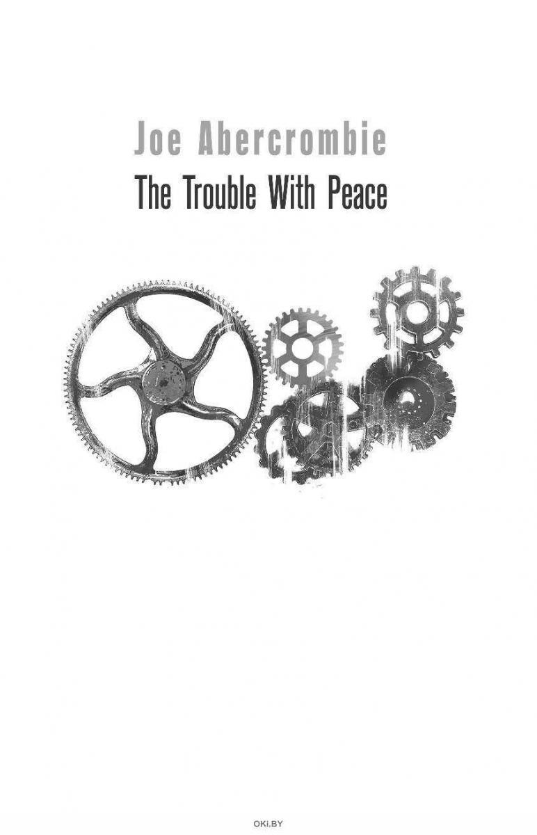 Проблема с миром. Эпоха безумия 2 (Аберкромби Дж. / eks)