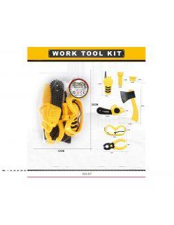 Набор инструментов строителя «Work tool kit» (7 штук, арт. B1099294) (ДЕФЕКТ)