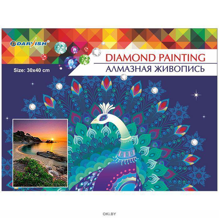 Морской берег на закате - алмазная живопись 30х40 см Darvish