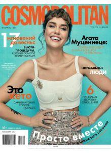Cosmopolitan Русское Издание мини-формат 2 / 2021
