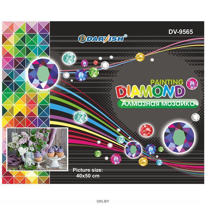 Кексы - алмазная мозаика 40х50 см Darvish