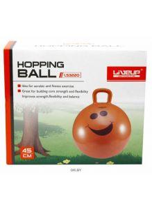 Мяч гимнастический с ручкой 45 см