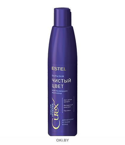 Бальзам Чистый цвет для холодных оттенков блонд 250 мл Estel CUREX COLOR INTENSE