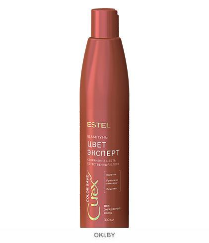 Шампунь Цвет-эксперт для окрашенных волос 300 мл Estel CUREX COLOR SAVE