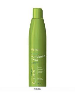 Шампунь Основной уход для всех типов волос 300 мл Estel CUREX CLASSIC