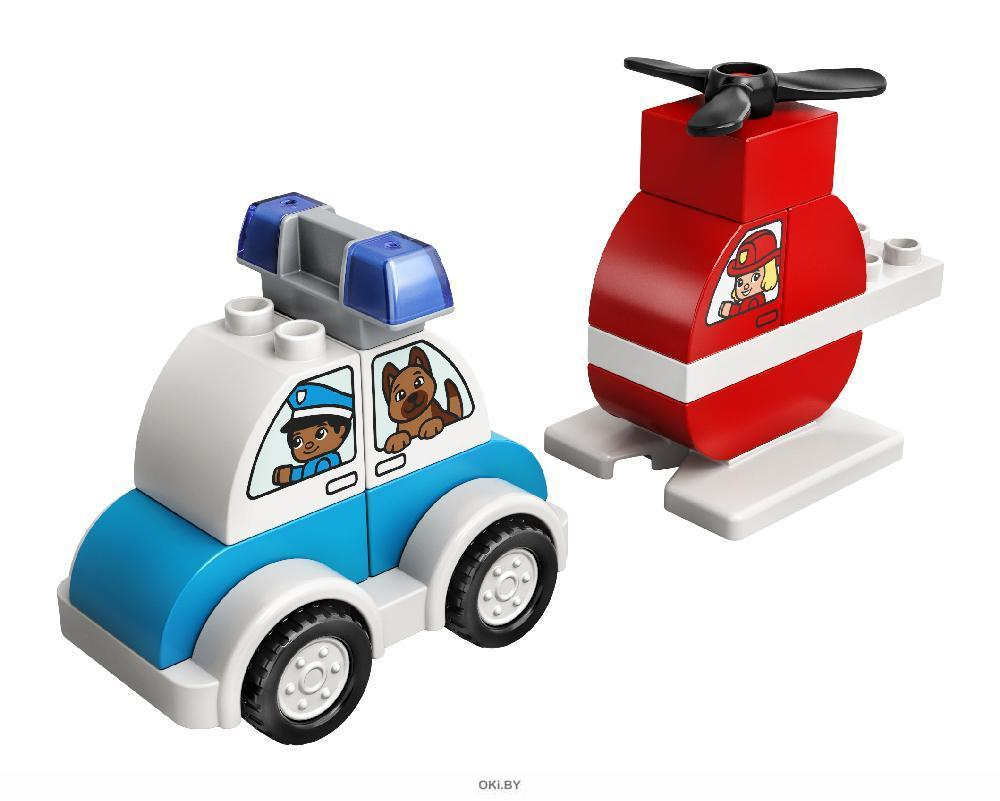 Пожарный вертолет и полицейский автомобиль (Лего / Lego duplo)