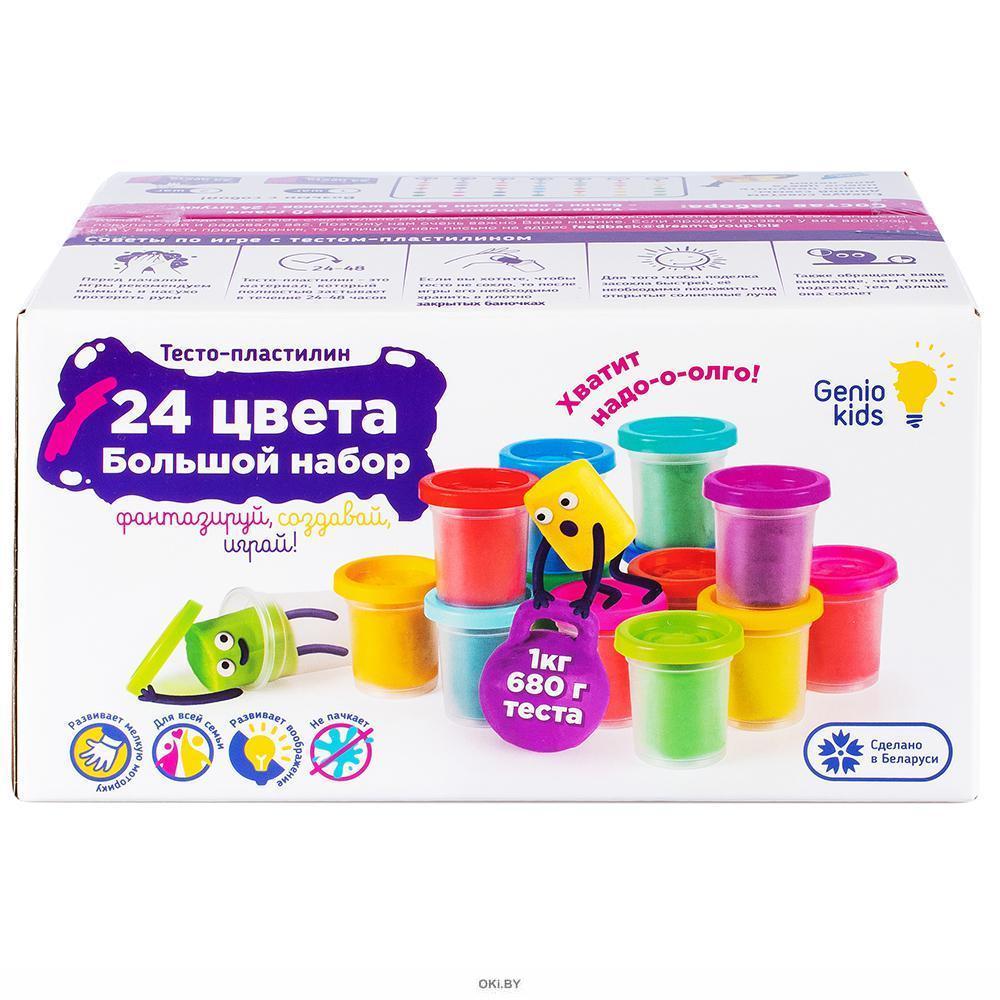 Набор для детской лепки