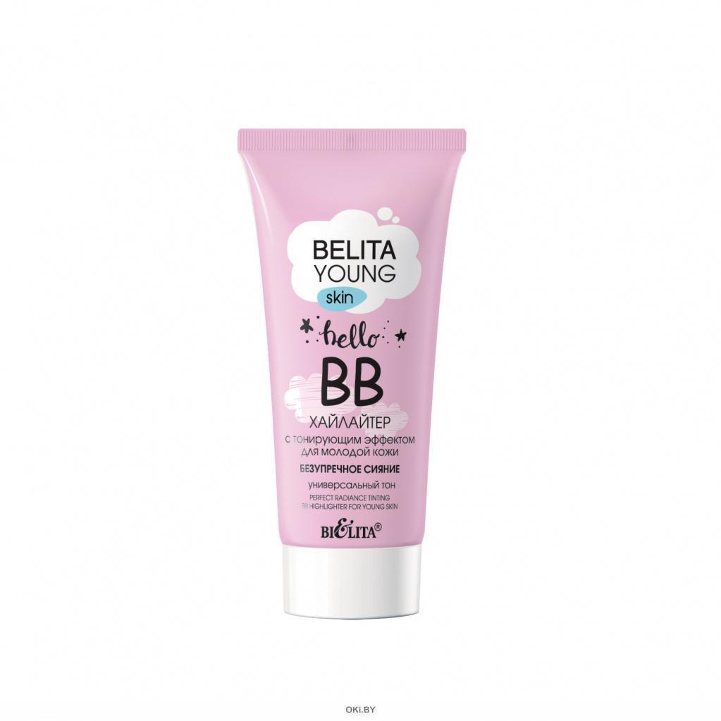 ВВ-хайлайтер с тонирующим эффектом для молодой кожи «Безупречное сияние», 30 мл (туба, BELITA YOUNG SKIN
