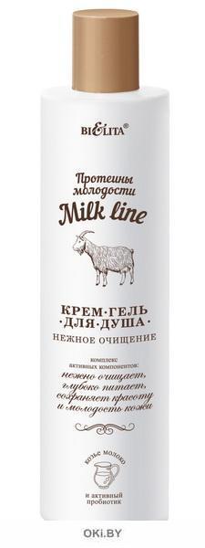 Крем-гель для душа «Нежное очищение», 400 мл (Протеины молодости / Milk line)