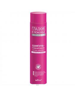 Шампунь-ламинирование для всех типов волос, 400 мл (ГЛАДКИЕ и УХОЖЕННЫЕ)