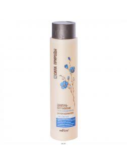 Шампунь-восстановление с маслом льна для поврежденных волос с антистатическим эффектом (400 мл, Сила природы)
