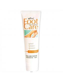 Гель для снятия усталости ног 100 мл (туба, Foot Care)