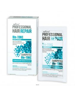 Сыворотка Bio-ТОКС «Термальный реконструктор» для пористых и поврежденных волос (саше 4 мл х10 шт, Hair Repair)