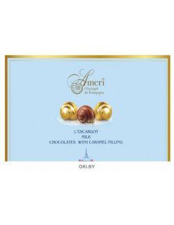 Конфеты «l'Escargot de Bourgogne» из молочного шоколада с карамельной начинкой «Ameri», 165 г