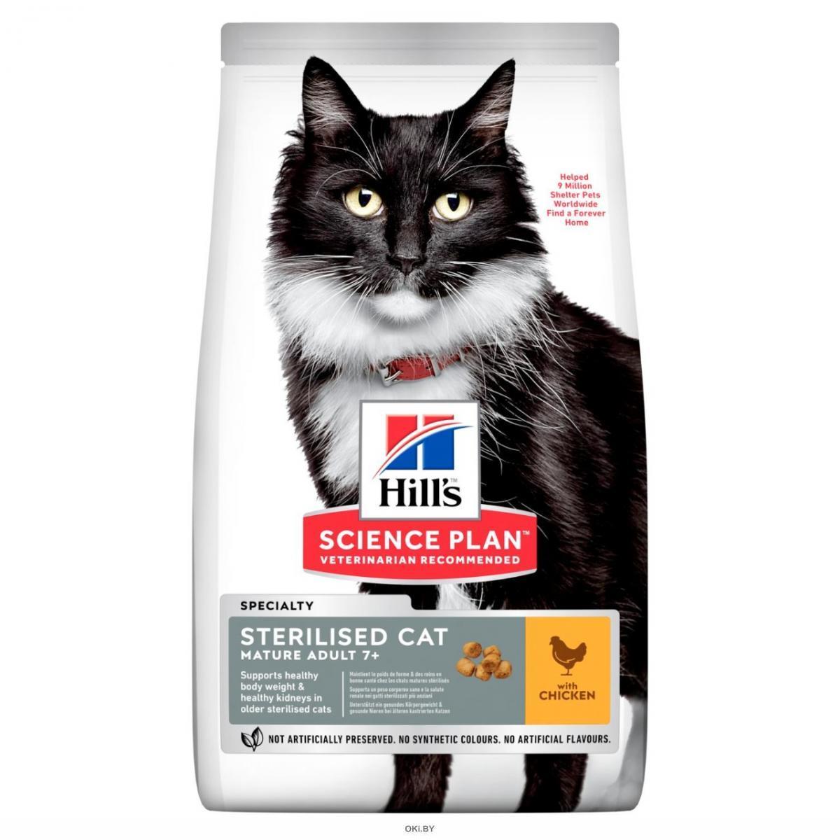 Корм для пожилых кошек сухой HILL'S Science Plan Feline Mature Adult 7+ Sterilised Cat курица 0,3 кг (604110)