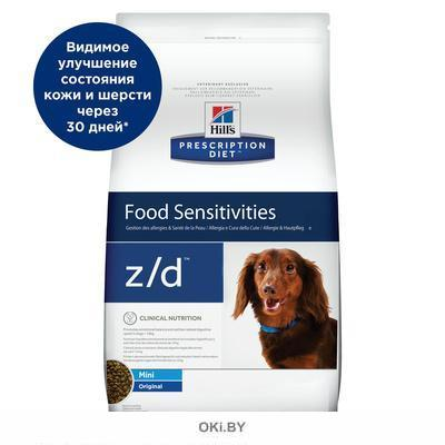 Корм для собак мини при аллергии Prescription Diet 1,5 кг
