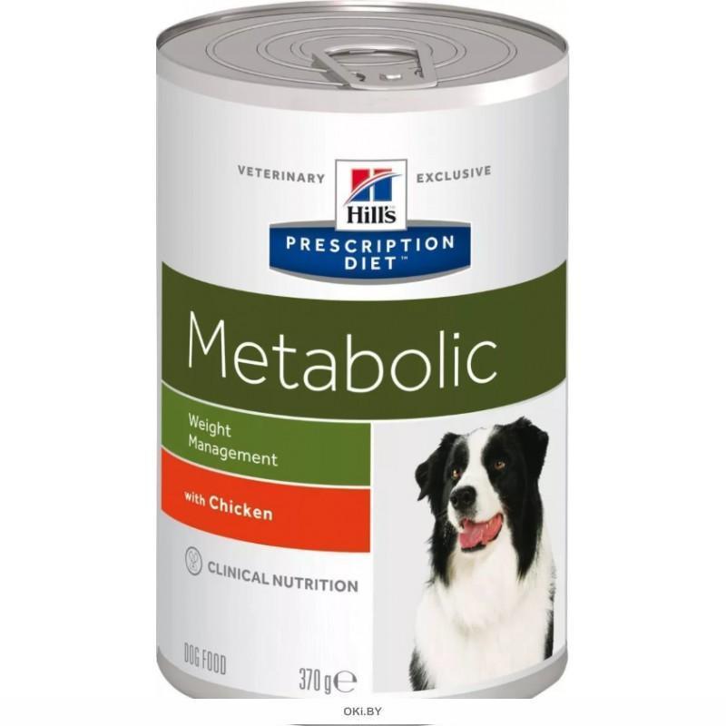 Консервы Hill's Prescription Diet Metabolic Canine для собак Метаболик коррекция веса (370 г)