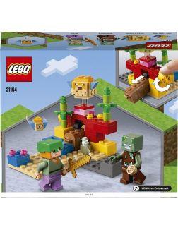 Коралловый риф (Лего / Lego minecraft)