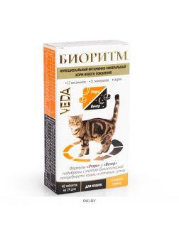 Витаминно-минеральный комплекс для кошек «Биоритм» со вкусом курицы 48 таблеток