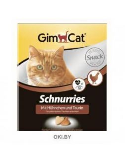 Витаминные«сердечки» для кошек с таурином и курицей 420 г