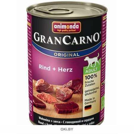 Консервы для собак Гран Карно говядина, сердце 400 г (82731)