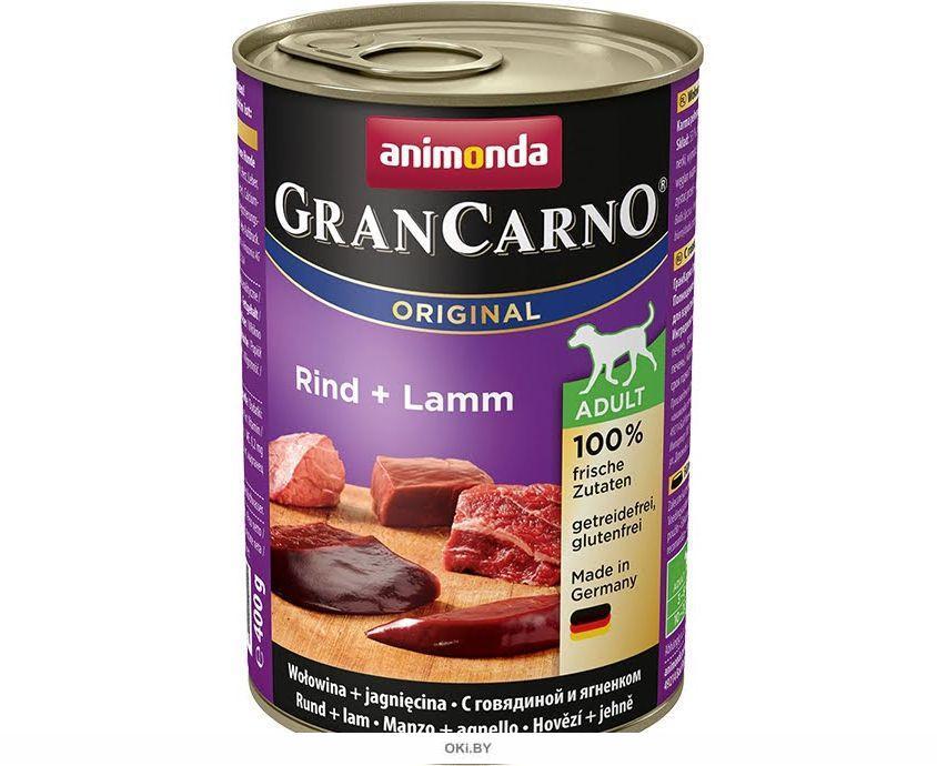 Влажный корм Гран Карно для собак с говядиной и ягненком 800 г