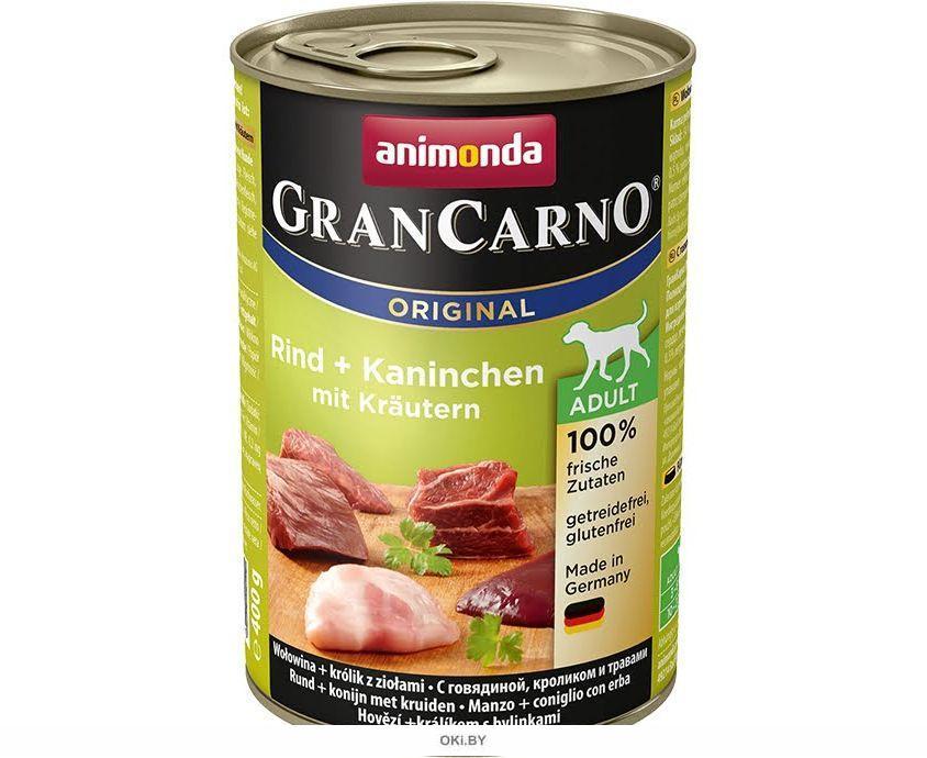 Влажный корм Гран Карно для собак со вкусом трав и кролика 400г