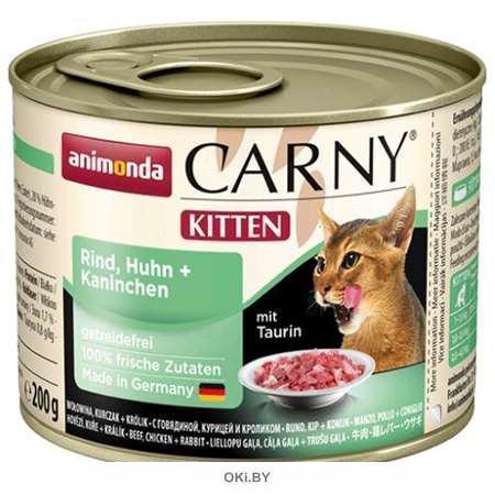 Корм для котят Карни говядина, курица, кролик 200 г (83697)