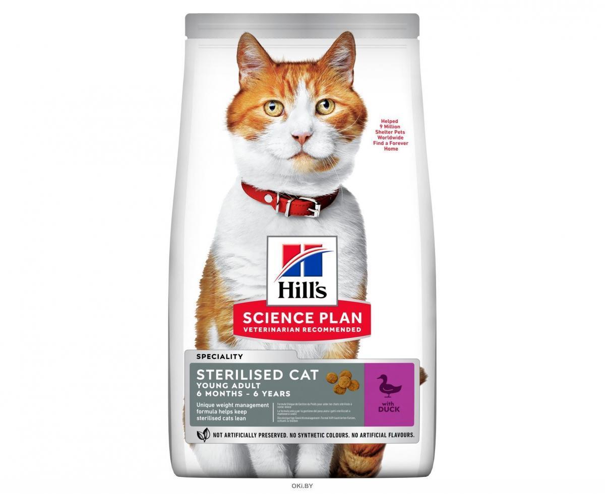 605252 SP Корм для стерилизованных кошек до 7 лет, утка 1,5 кг