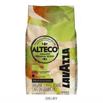 Кофе «Lavazza» Alteco в зернах 1000 г (арт. 4520)