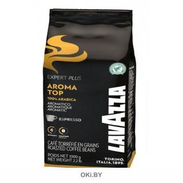 Кофе «Lavazza» Espresso Aroma Top 100% Arabica в зернах 1000 г, артикул 2962