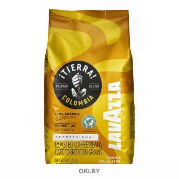 Кофе «Lavazza» Tierra Colombia 100% Arabica в зернах 1000 г, артикул 1016