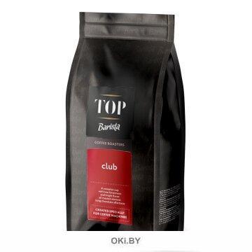 Кофе натуральный жареный в зернах «Barista TOP Club», 1000 г