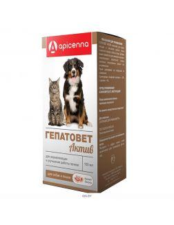 Гепатовет Актив суспензия для собак и кошек 100 мл