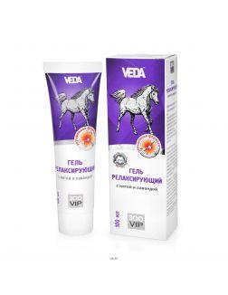 Гель для лошадей VEDA ЗооVip Релаксирующий с мятой и лавандой 100 мл
