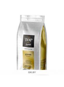 Кофе натуральный жареный в зернах «Barista TOP Grande», 1000 г