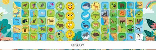 Атлас. Животные и растения разных стран № 6 (21)  Волшебные наклейки. Играю! Рисую! Фантазирую!