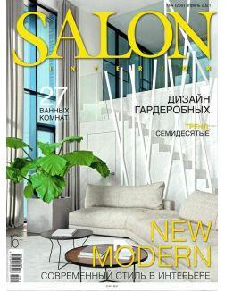 SALON-interior (Салон-интерьер) 4 / 2021