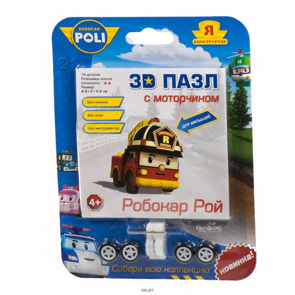 3D-пазл rонструктор-машинка «Робокар Поли» (арт. 02680)