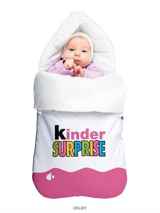 Демисезонный конверт «Киндер-сюрприз для девочек», 40х75 см