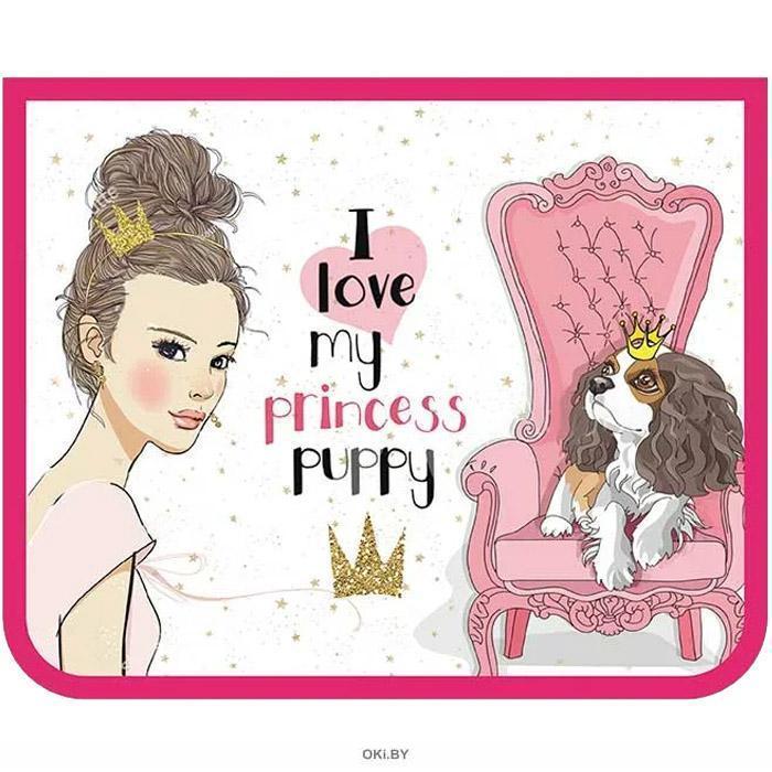 Папка для тетрадей  А5 на молнии Princess puppy