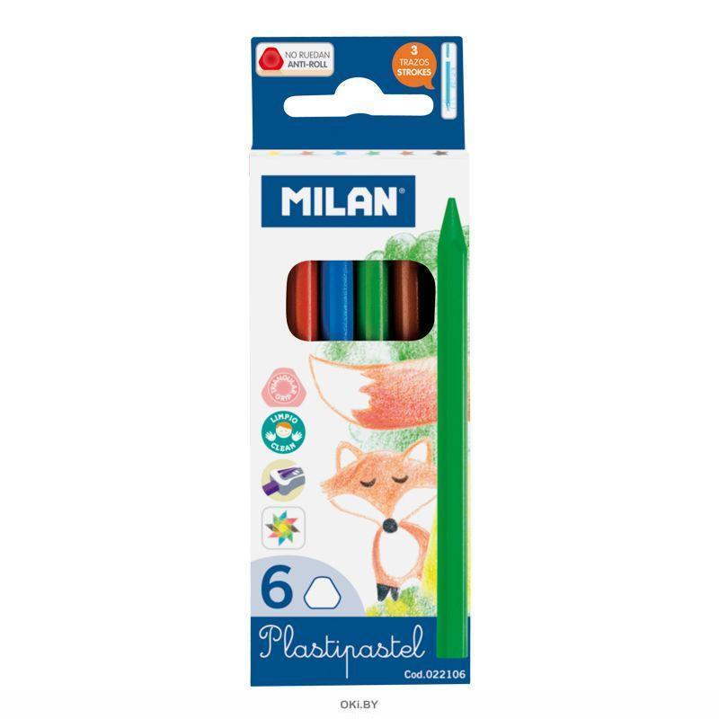 Набор карандашей Plastipastel