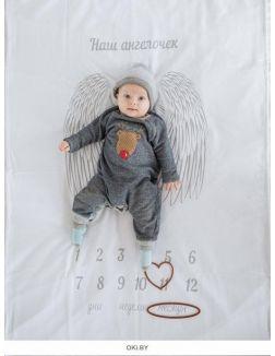Фотоплед для фотосессии «Мой ангелочек» белый, 90х135 см