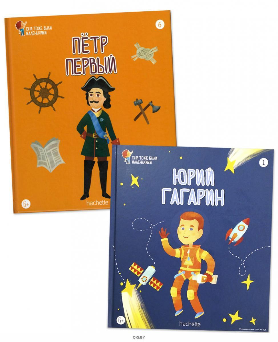 Комплект детский Мега подарок № 14