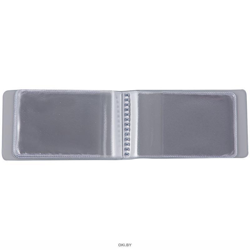 Визитница на 20 визиток синий 65х110 мм ПВХ Спейс