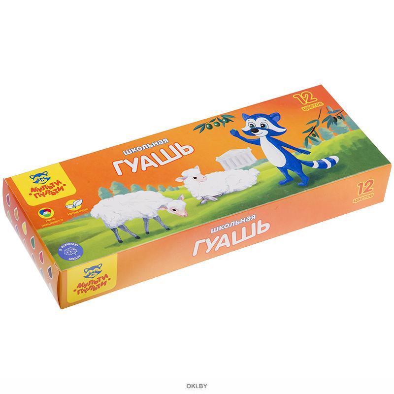 Гуашь «Енот в Греции» 8 цветов 17,5 мл Мульти-Пульти