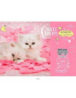 Альбом для рисования 32 л на скрепке «Котята на лепестках»