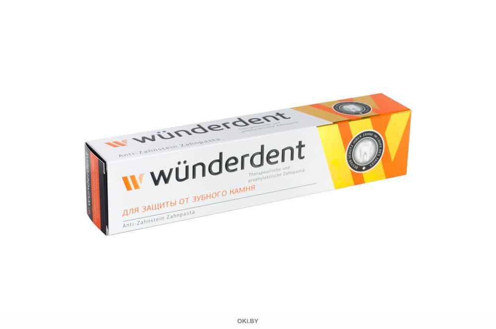 Паста зубная WUNDERDENT для защиты от зубного камня, 100 г